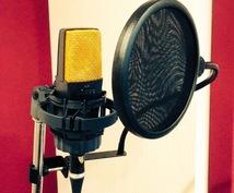 仮歌♬英語発音研修済!(太め、優しめ)声色変えます 留学経験あり、ネイティヴに近い発音可能です!