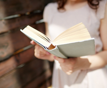 あたらしい私のはじめかたを一緒に読みます ぼんやりした不安を解消し、「私大丈夫!」へ導きます。