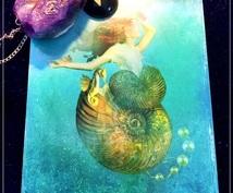 タロット系オラクルカード★あなたのお悩み鑑定します ~あなたの本当の気づき~幸せ・思いやり・愛・信念を見つけだす