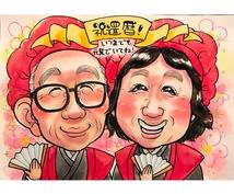 水彩タッチ♡かわいい手描き似顔絵描きます ウェルカムボード・誕生日・還暦祝いなどにオススメです!