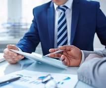 事業計画、予実管理シートお渡しします ココナラ最安値!!大手、中小企業の経験者が作ったシート