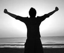 体が変わる呼吸法教えます 疲れが取れにくいなど、体に不調を感じる原因は呼吸にあるかも…