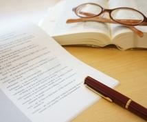 英文和訳します 全統模試英語偏差値65以上の高校2年生が英文和訳します。