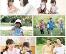 子育てに関する相談に乗ります 仕事、育児の両立!毎日笑顔で過ごしませんか?