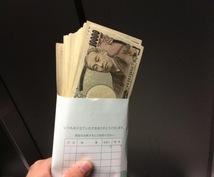 私が月収40万を稼いだ転売商品リストになります せどり二ヶ月の私が【+5万収入アップ特典付き