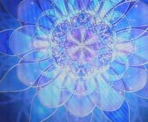 パワーを送ります 宇宙と繋がりパワーとヒーリングであなたを元気にします