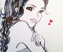 【あなたの特徴をつかんだ】or【あなた好みの】美女を描きます!