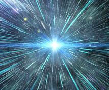 願望を叶える最高の超能力「変性意識」を教えます 【遠隔気功+テキスト】願望を思うままに操る奇跡の力
