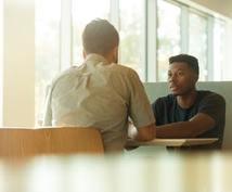 発達障害・障害者雇用のお話聴きます 発達障害の方、関わっている方・障害者雇用の方、雇用側の方