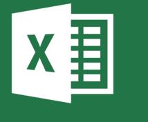 Excelを使ったデータ処理します Excelを使ったデータ処理お任せください!