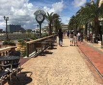 タイムテーブル】沖縄での滞在スケジュールを組みます 食事からアミューズメントまで宿泊日数に応じた楽しみ方を提案!