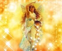豊穣の女神アバンダンティアエネルギーお届けします ◇成功・繁栄・豊かさ・幸運を司る女神◇