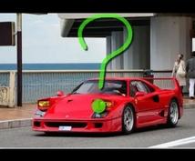 自動車鈑金塗装、デントリペア、電装取付教えます お店、ディーラーでは教えてくれないとこ裏も表も教えます