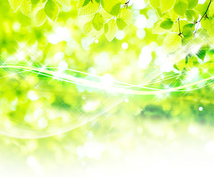 あなたに強力な『癒し』と『御守り』の光を送ります 辛い所があり、癒しを求めている方へ