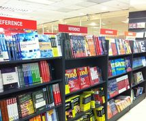 あなたにピッタリの英語参考書、見つけます!