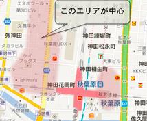 【アキバなう!】秋葉原の最新情報をお届け!人力カカクコム(最安値調査)も受付中(笑)