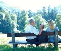 今よりお得に生活できるかも!?調べます 新米パパママ、引越しを検討中、すべての子育て世代へオススメ!