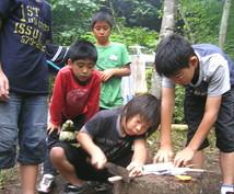 子どもたちの自然環境は失われています 子どもたちは自然の中で、才能、個性、自立心を育てます。
