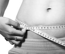 健康的に痩せる方法お教えします なぜ太るのか知っていますか??
