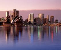 オーストラリア、ブリスベン☆