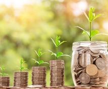 お金を引き寄せる!収入が増える方法を鑑定します 貴方の収入はなぜ増えないのか?何をしたら素敵な未来が来るの?