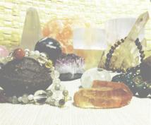 自分に合う天然石の選び方アドバイスします 8年の天然石クリエイターの経験を生かした石選びのお手伝い