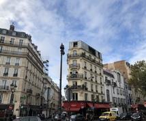 日本人向けにフランス生活の実体験を話します 簡単なフランス語のアドバイスや発音をお伝えします。