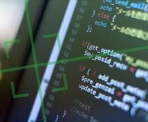 PHPプログラムを作成します PHP歴15年のベテランプログラマーがプログラム作成