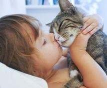 大切なワンちゃん達や動物達のお気持ちお伝えします ペット達とさらに幸せに暮らしたい飼い主様へ