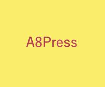 A8.netの広告で記事を自動作成するます A8netの広告を自動で記事にしたいとお考えの方へ
