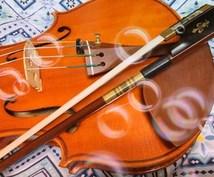 生演奏♥バイオリンの音を録音します DTM、オリジナル楽曲等で生演奏音源が欲しい方にオススメ