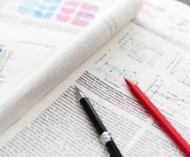 【理系限定】慶應大学院の卒業生が論文の構成チェックを行います!