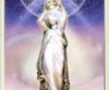 あなた自身の運命を拓き輝かせたい方へ!タローデパリカードが潜在意識にアクセスします!