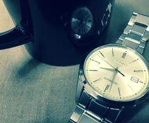 あなたにピッタリの腕時計をお教えします 腕時計が欲しい、人とは被りたくないと思っているあなたへ