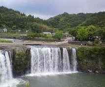 旅行プランニング代行 主に西日本国内。