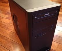 世界に一つだけのパソコンを作ります 。BTOでは実現できないデザインも要望に合わせて制作します。