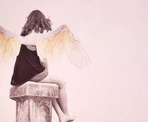 恋と愛、どうしたらいい? 苦しい気持ちお助します あなたの気持ちに寄り添います!