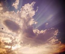 透視で潜在意識の中にある前世、オーラを視ます あなたらしさをより輝かせ、良い人生になるお手伝いを致します。