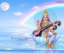 美と富のヒーリングで幸運をもたらします 内面から豊かに美人になっていく女神ラクシュミーのヒーリング