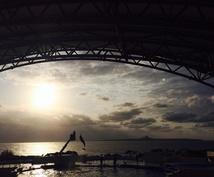 沖縄の写真撮ります!