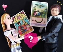 地球の裏側、英国から問題解決のお手伝いを致します ミックスツール鑑定  恋愛・人間関係から1テーマ 10質問!