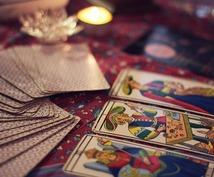 現役魔女が限定で占星タロットで占いを致します 南米、ヨーロッパで修行をつんだ本物の魔女による占い!