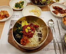 韓国を最高に楽しむ方法を紹介します ご存じですか?効率的な旅行の法則★