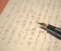 文章の添削致します 学生さんの宿題チェックにも!文法や漢字の誤り直します。