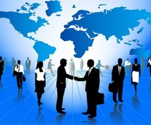 急募楽しく稼げるビジネスの募集をしております 初心者の方にも出来るまで教えます。安心してご参加ください。
