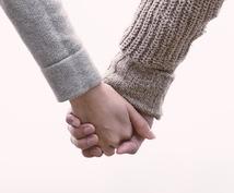 【勝負日はいつ?】  デートに… プロポーズに… 「いつ」がいいかあなたを導きます