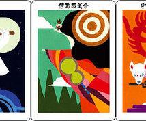 日本の神様カードリーディングでお悩みを解決します どちらか二択で決断するのに困っている方におすすめ