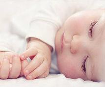 現役助産師がお答えします 産後ママ自身や、赤ちゃんの悩み事や不安、相談に乗ります