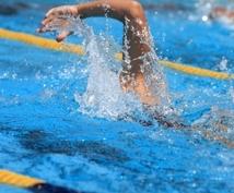 水泳おしえます 水泳経験10年!インストラクターとして教えていました