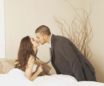 恋活・婚活今よりモテる方法!ご相談承ります 恋愛や結婚を前向きに考えたいと思う方、自信を持ちたい方へ